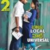 Nani Nenu Local Movie Latest Posters (1)