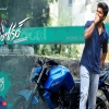 Nenu Local Movie (1)