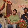 Raarandoy Veduka chuddam Movie Press Meet (1)