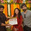 Raja The Great Movie Opening Stills (1)