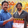 Touch Chesi Chudu Movie Opening Stills (4)