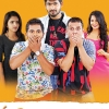 Vajraalu Kaavalaa Nayanaa Movie (4)