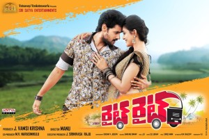 Sumanth Ashwin, Pooja Jhaveri in Right Right Movie Posters