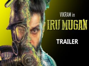 iru-mugan-trailer