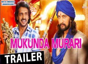 Mukunda Murari Official Trailer