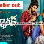 Dwaraka movie trailer