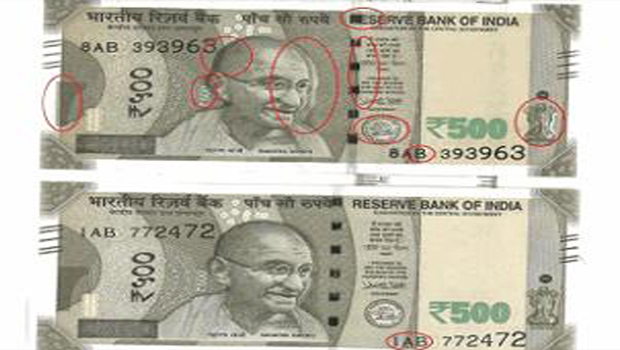 RBI Says two types of new 500 rs notes valid