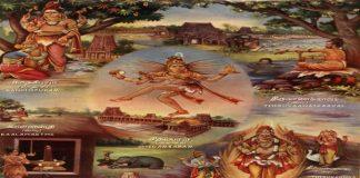 pancha-bhoota-stalam-1