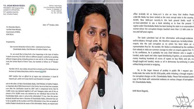 the story behind jagans letter