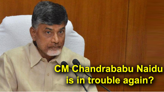 chandrababu in trouble by his own words