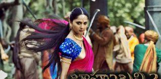 bahubali 2 movie video leaked