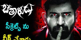 vijay antony bethaludu movie leaked in online