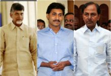 cbn-jagan-kcr-600-30-1462000769-04-1462359691