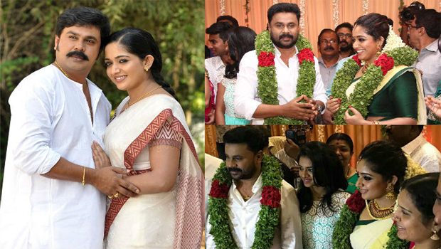 dilip and kavya madhavan get married