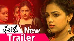 ghatana movie latest trailer
