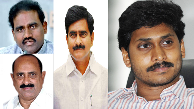 ap ministers are said to jagan giving your black money to the people