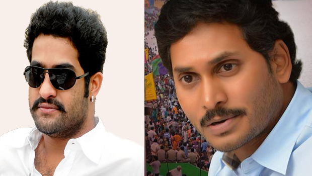 jagan bumper offer for ntr