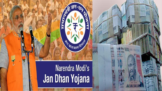 black money put in jan dhan accounts