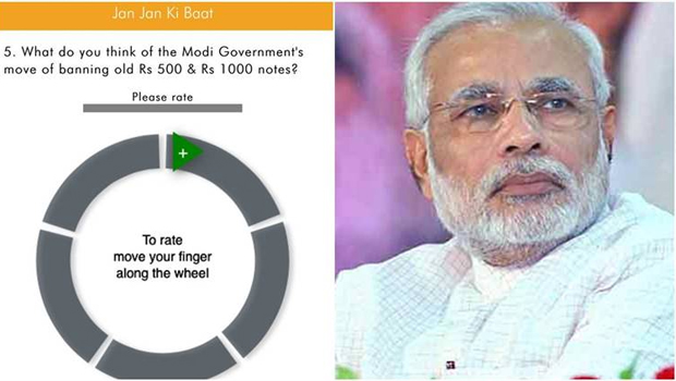 Modi wants your opinion on the currency ban