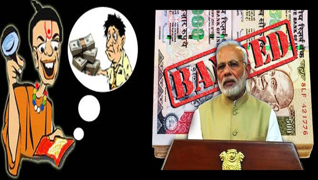 astrologer business increase because of modi banned 500 1000 rs notes