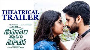 saahasam swaasaga saagipo latest theatrical trailer