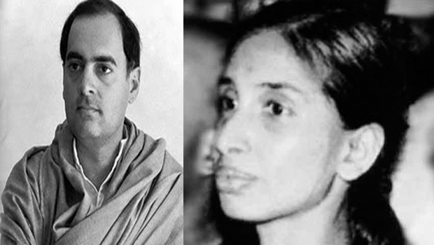 rajiv gandhi killer nalini biopic book