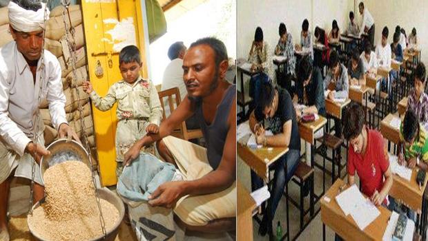 ration dealers exam paper leaked in east godavari