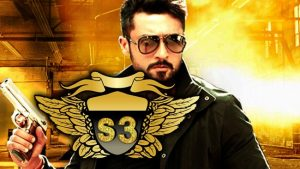 Surya S-3 Teaser Creates History