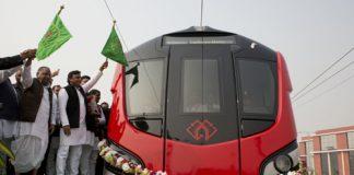 1brk-metro1