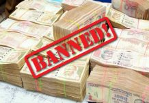 500-1000-rs-notes-banned-in-india