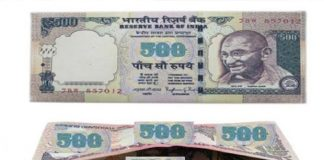 500 rs note purse cost 20 rs selling in secunderabad railway station
