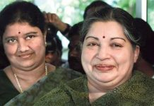 chinamma sasi became amma
