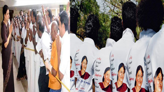 chinamma photo changed by tamil politicians