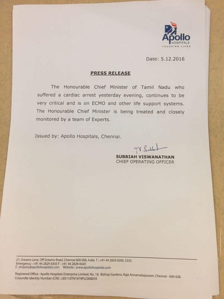 jayalalitha health bulletin release from apollo hospital