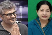 ajith have not interested to politics