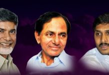 chandrababu kcr and jagan prayer to god for jayalalitha health