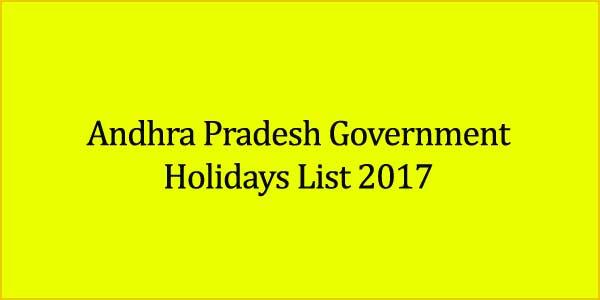 2017 ap holiday list