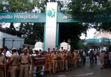 full security on apollo hospital