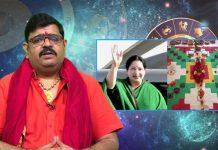 Astro Guru Venu Swamy Prediction On south chief ministers