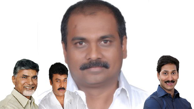 ycp leader kurasala kannababu close to jagan chandrababu and chiru