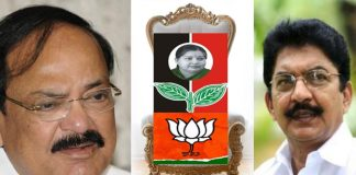 venkaiah naidu and vidyasagar handle the tamil nadu politics