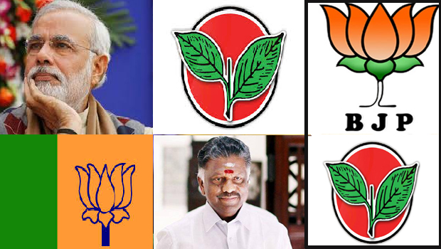 anna dmk party thinking will merge party into the bjp