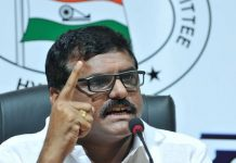 botsa satyanarayana fires on chandrababu about Rs.1000 cr of ids pathakam