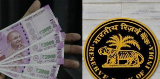 RBI said about cash withdrawal hike