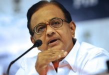 congress high command feeling not good on chidambaram