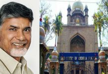 high court dismissed the chandrababu cash for vote case rk shocked