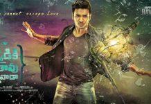 Chinnavada Remake In Kollywood GV Prakash