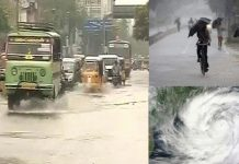 ap govt said to be careful of wardha cyclone