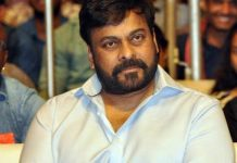 Megastar Chance To Surendar Reddy