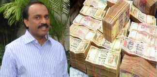 gali Janardhan Reddy converted Rs 100 cr black money